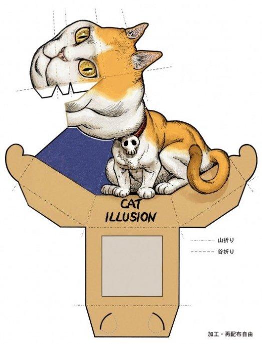 Illusion02